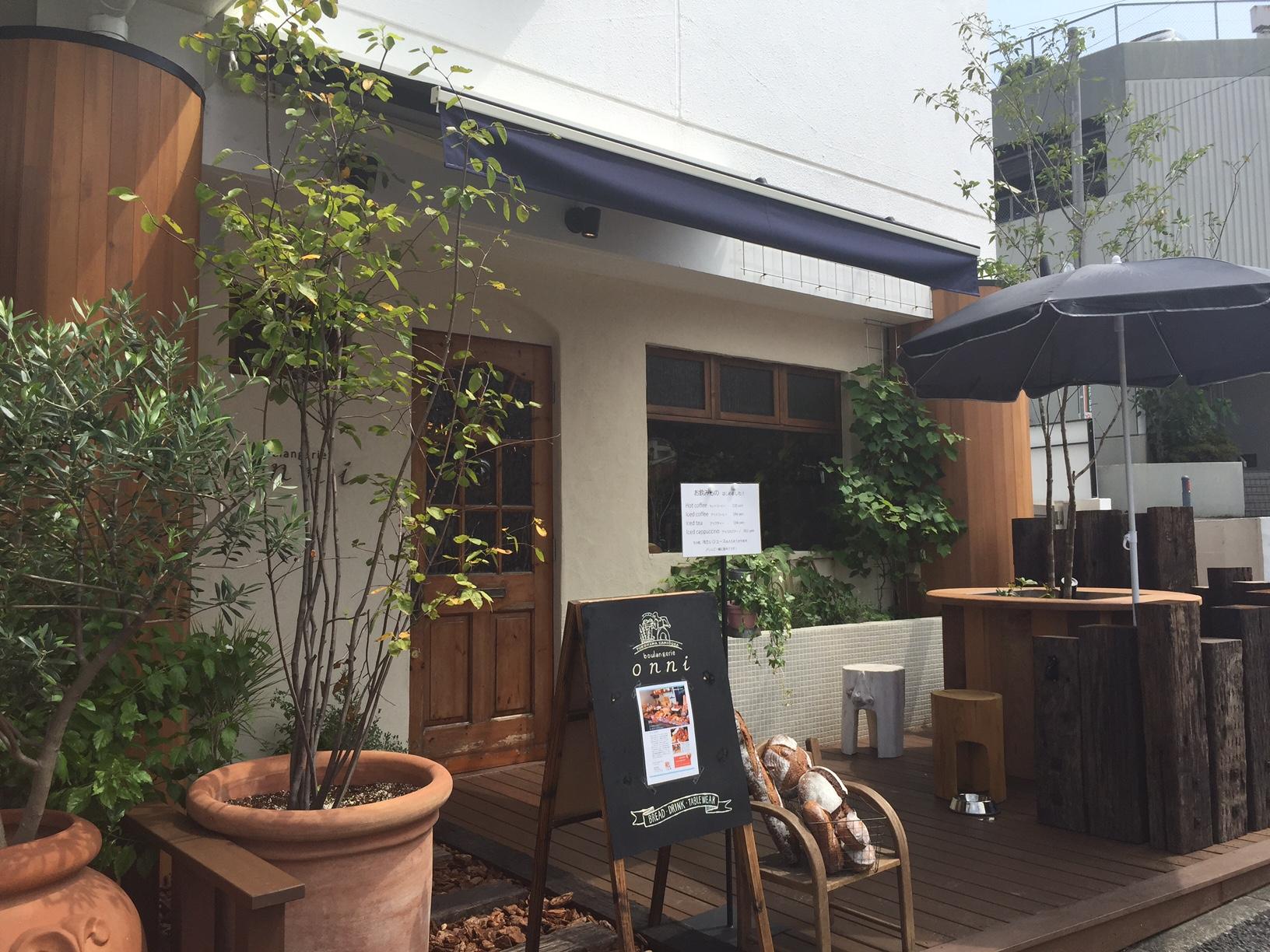 [パン屋]横浜上大岡ブーランジェリーオンニさんの激ウマ「あんぱん」「カレーパン」