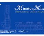 横浜みなとみらい駐車場が1時間無料!おすすめポイントカード