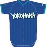 横浜DeNAベイスターズ、2016年ビジター新ユニフォームの胸ロゴをYOKOHAMAに変更
