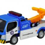 【優待特典】ロードサービスだけじゃないJAF会員がおすすめの理由