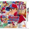 【PS3/PS4/3DS】対戦がおすすめプロ野球ゲームソフトランキング