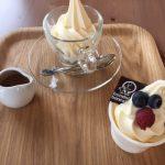 【オープン】横浜ブランズタワーみなとみらいカフェはアイスクリーム・ジェラートがおすすめ