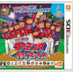 【プロ野球開幕】PS4、3DSからチップス名鑑まで!おすすめグッズ特集