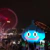 横浜で人見知りのバー初心者がいきつけのバーを見つける方法