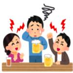 会社の飲み会は時間の無駄(つまらい・生産性がない理由)